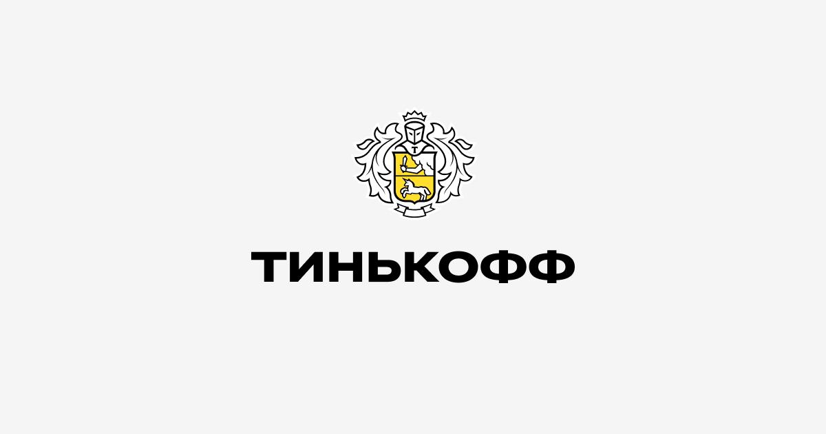 Tinkoff ru — a digital financial ecosystem built around